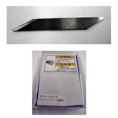 SPB-0063 Joint sheet Carbide blade