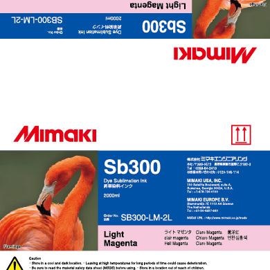 SB300-LM-2L Sb300 Light Magenta