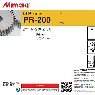 PR200-Z-BA IJ Primer PR-200 1L Bottle