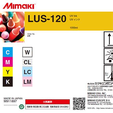LUS12-LC-BA LUS-120 Light Cyan