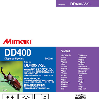 DD400-V-2L DD400 Violet