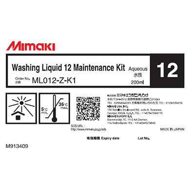 ML012-Z-K1 Washing liquid 12 Maintenance kit